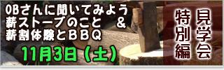 s-121016 (2).jpg