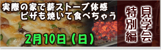 s-130115 (3).jpg