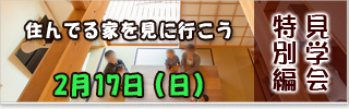 s-130115 (4).jpg