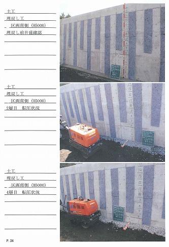 s-130624 (5).jpg