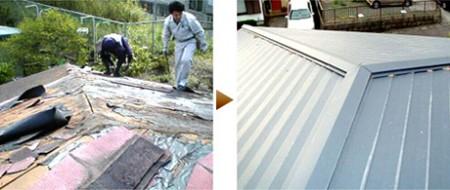 各種屋根の補修・葺き替え