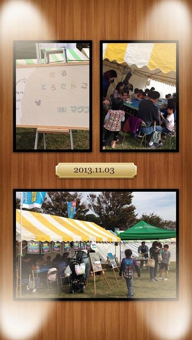 y-H251106泥団子