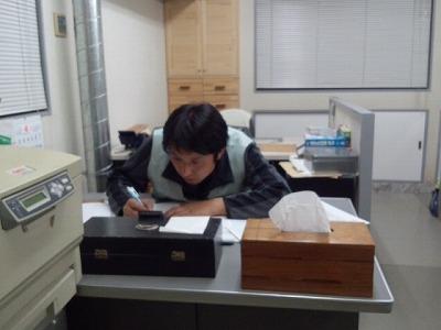 a_2013.12.15(い)