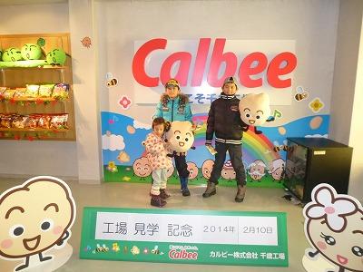 y-140213北海道(6)