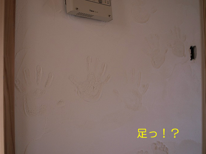 富士市新築住宅 シックイに手形