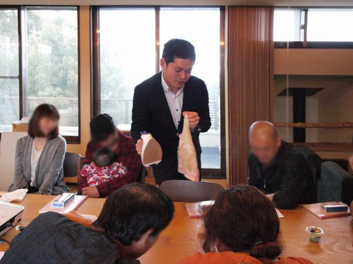 静岡県富士市 住宅勉強会