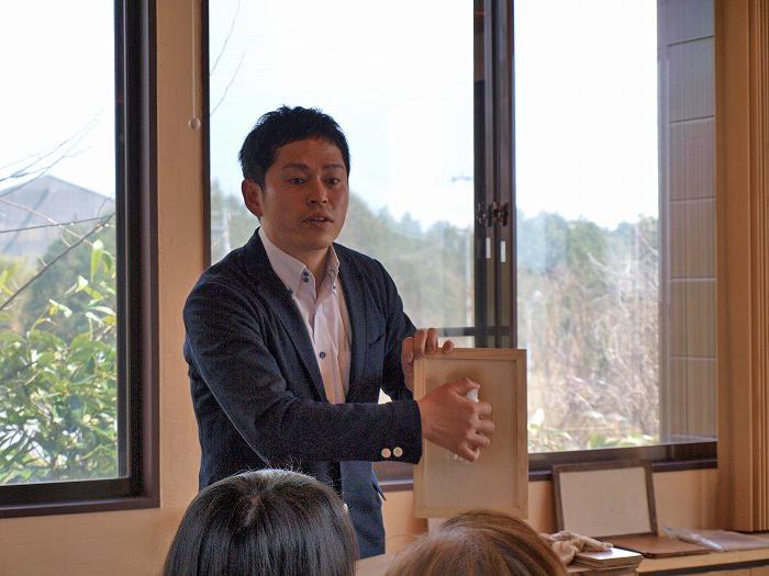 静岡県富士市 家づくり勉強会