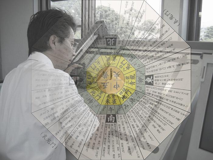 静岡県 風水と鬼門と設計