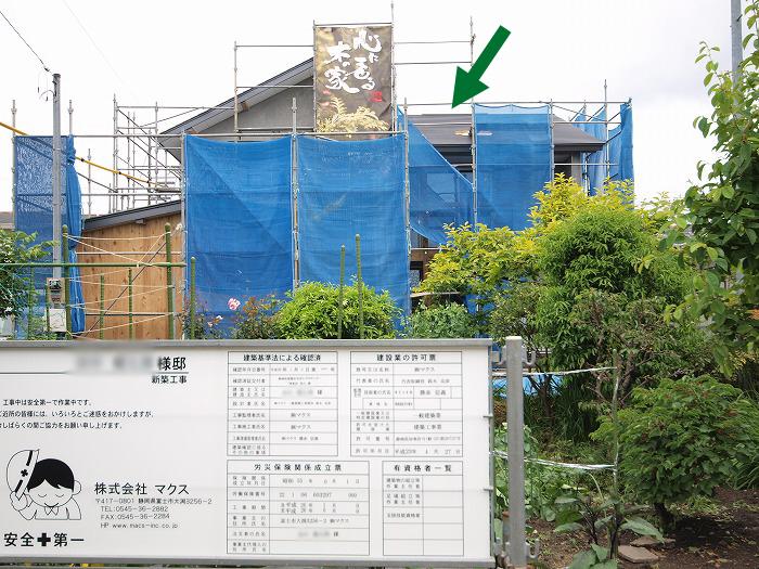 富士宮市 新築住宅