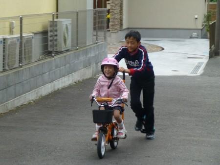 y-141023自転車(1)