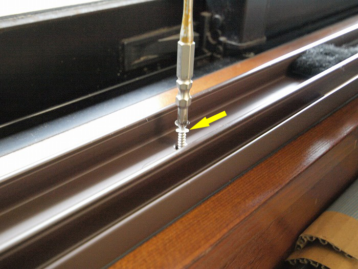 富士市 内窓 インプラスの下枠ビス