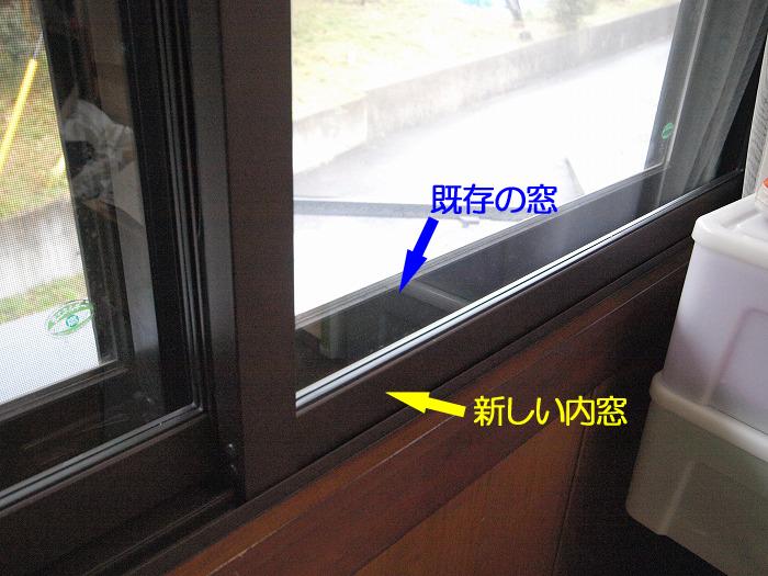 富士市 内窓 インプラス