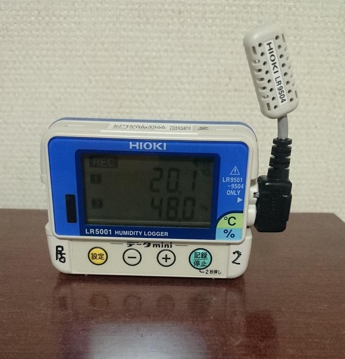 富士市 内窓 インプラス温度測定