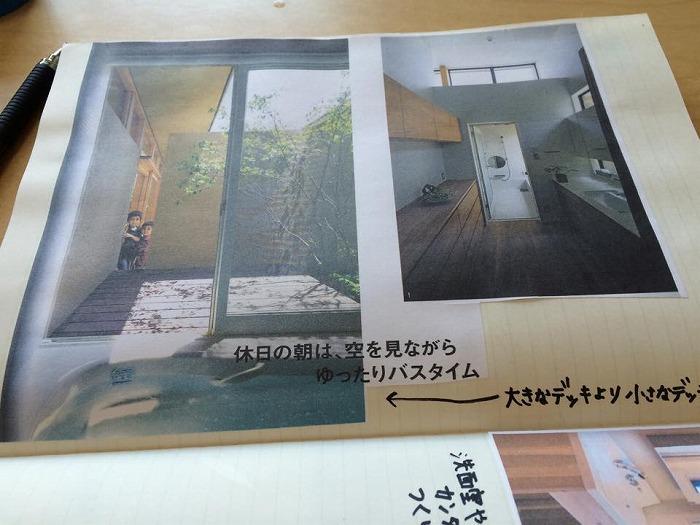s-Scrapbook 4