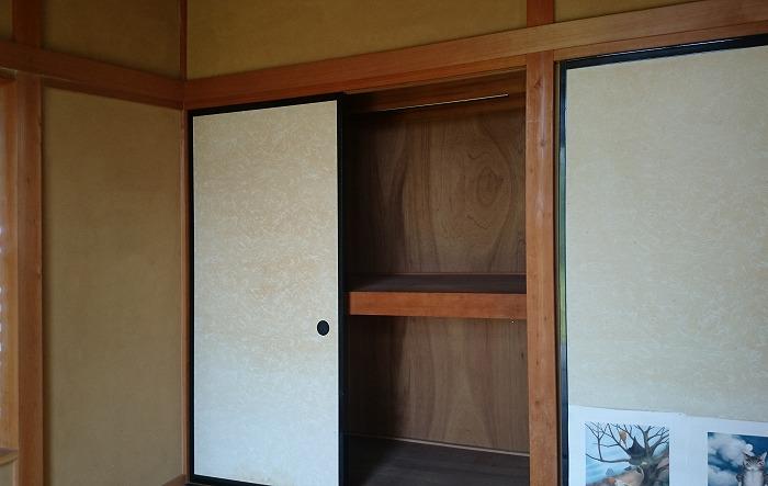 沼津市 中古住宅リノベーション 押入をトイレに