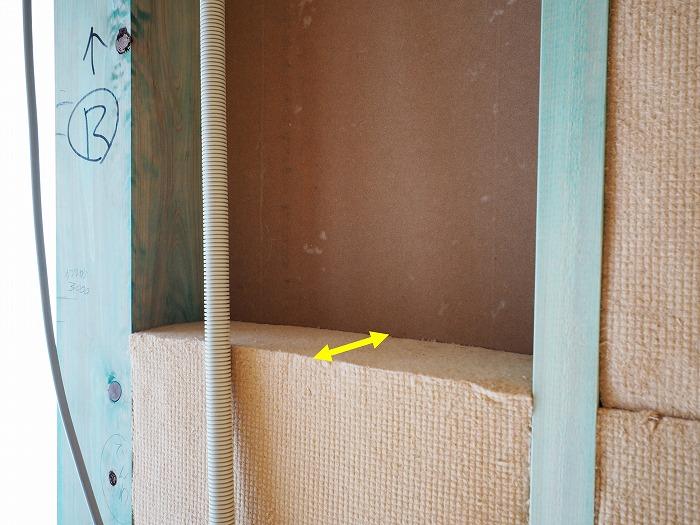 富士宮市新築住宅 薪ストーブの家 木質繊維断熱材