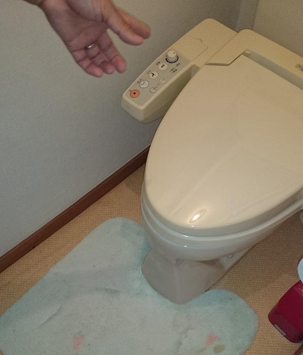 富士市 トイレのリフォーム
