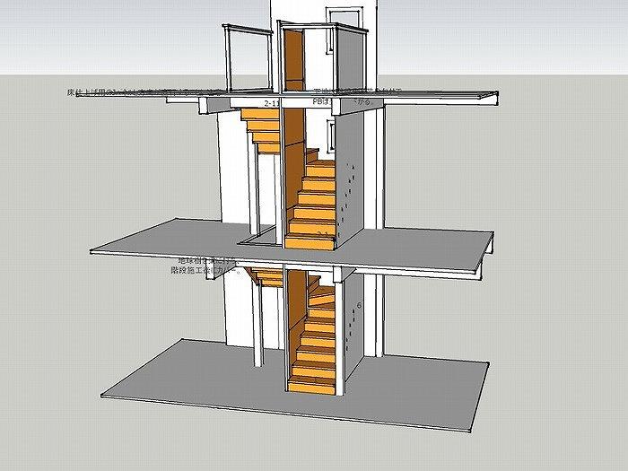 富士宮市 薪ストーブの家 階段