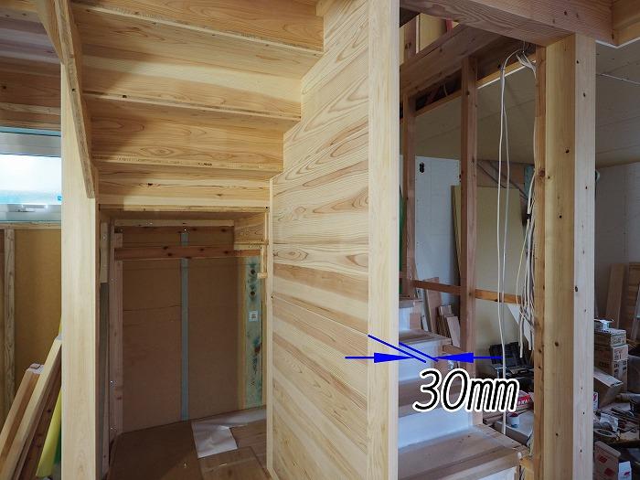 富士宮市新築住宅 Jパネル階段 メリット