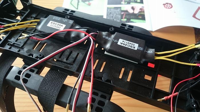 ディアゴスティーニ 週刊ドローン 電子速度制御装置