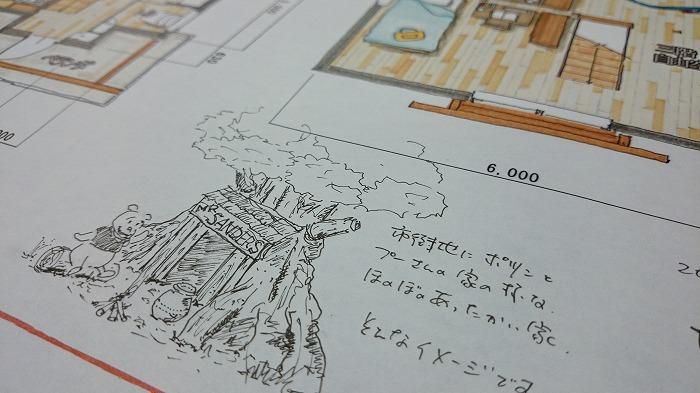 【富士市】自然素材のコンパクトハウス 完成見学会