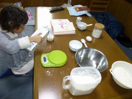 y-160126カップケーキ(1)
