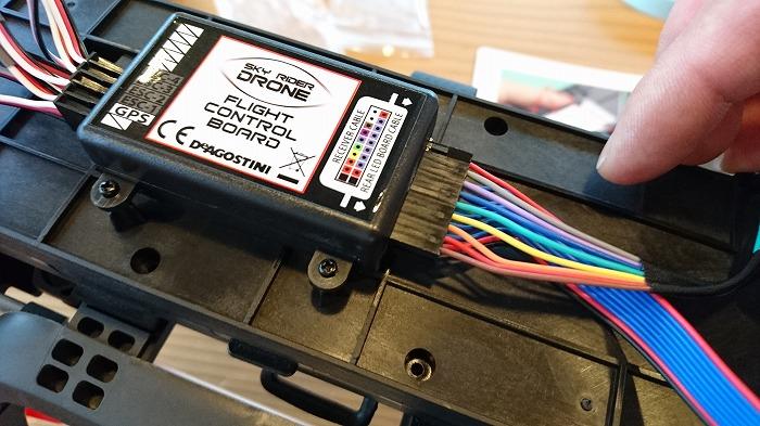 週刊スカイライダードローン LEDユニットと接続