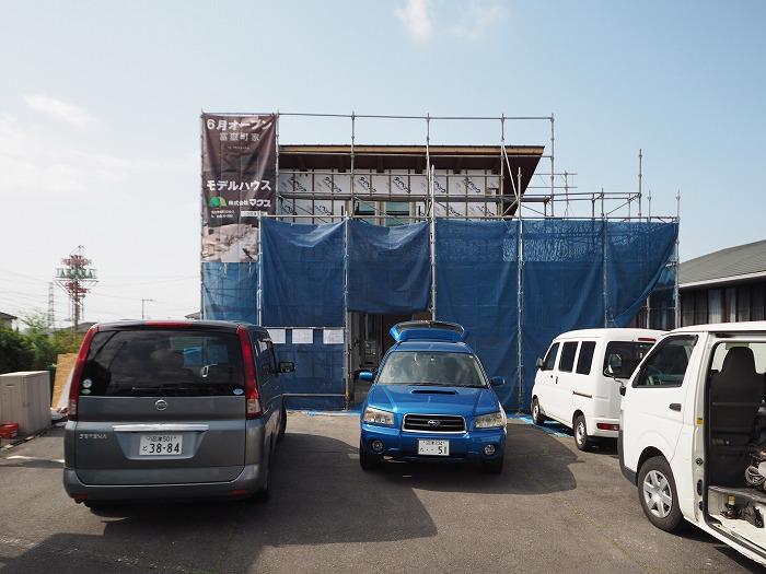 静岡県富士市 マクス モデルハウス