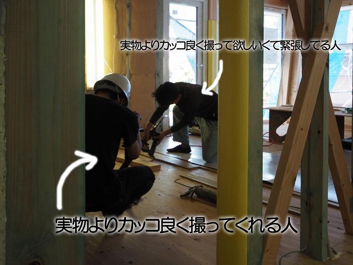 大工の手仕事