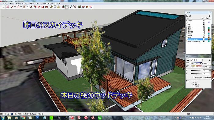 富士市 モデルハウス ふがくまちや