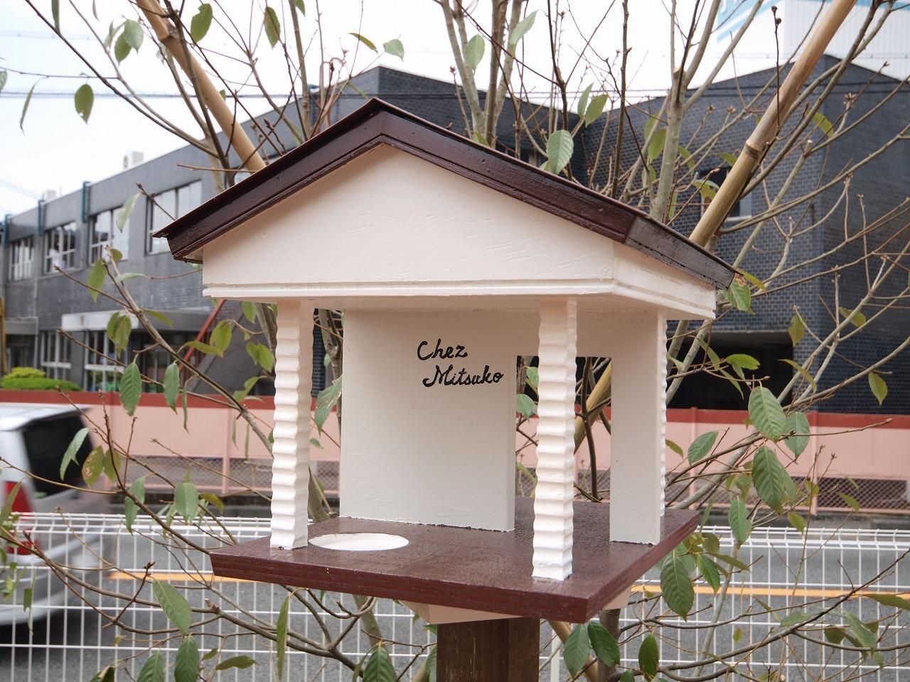 雑木林のお庭には社員大工が作った小鳥のレストラン。