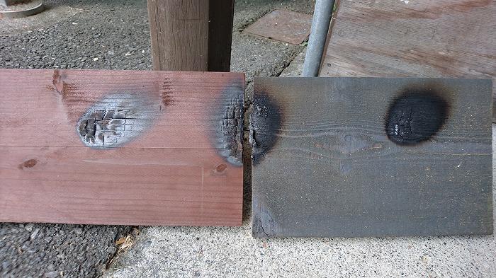 木の外壁 火事の心配