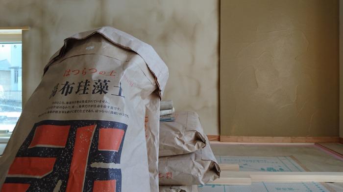 富士市 新築住宅 湯布珪藻土