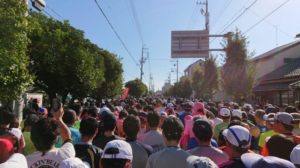 しまだ大井川マラソンに参加してきました。