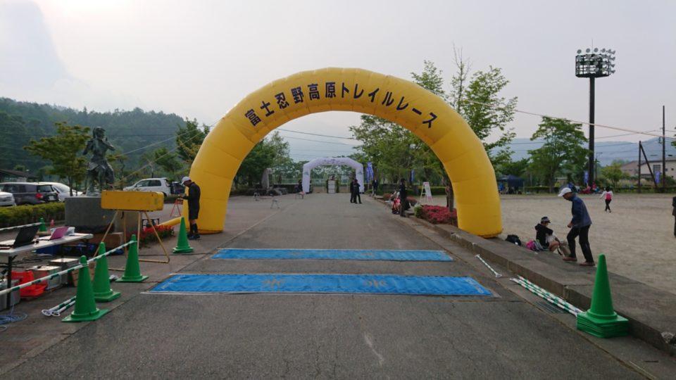 忍野高原トレイルに行ってきた!