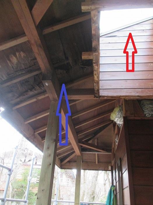 雨漏り修繕工事ー3