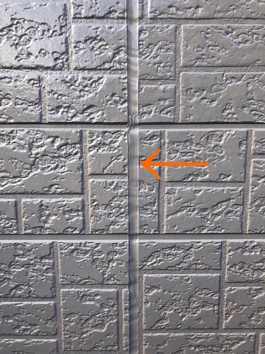自宅の外壁塗装2